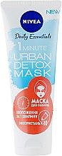 """Духи, Парфюмерия, косметика Маска """"Увлажнение за 1 минуту"""" - Nivea Daily Essentials 1 Minute Urban Detox Mask"""