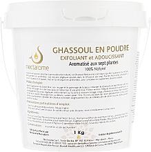 Духи, Парфюмерия, косметика Марокканская вулканическая глина - Nectarome Scented Ghassoul
