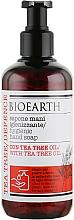 Духи, Парфюмерия, косметика Гигиеническое мыло для рук на основе масла чайного дерева - Bioearth