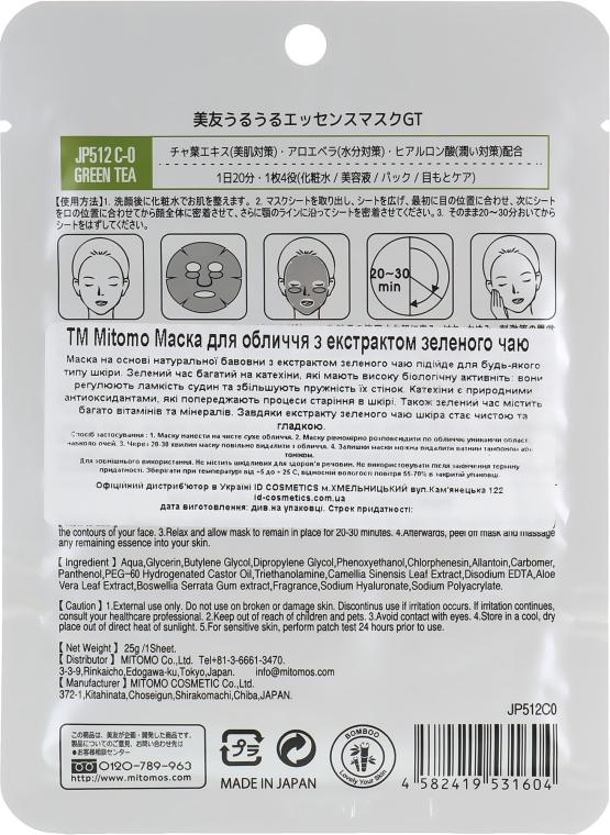 Тканевая маска для лица с экстрактом зелёного чая - Mitomo Green Tea Essence Mask — фото N2