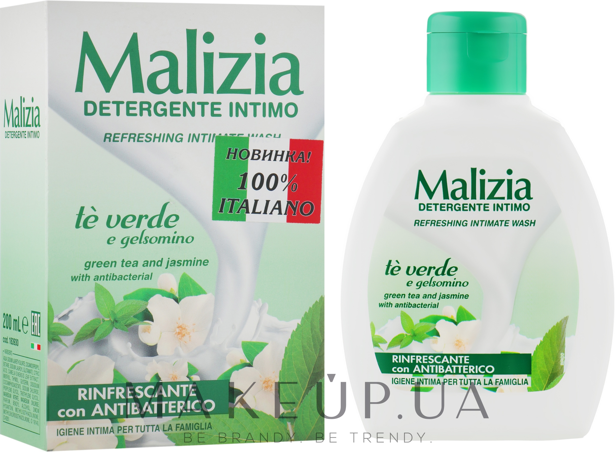 Гель для интимной гигиены - Malizia Intimate Wash Green Tea and Jasmine — фото 200ml