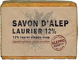 Духи, Парфюмерия, косметика Мыло алеппское c лавровым маслом 12% - Tade Aleppo Laurel Soap 12%
