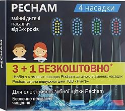 Духи, Парфюмерия, косметика Детские насадки к электрической зубной щетки, черные - Pecham