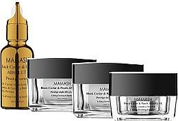Духи, Парфюмерия, косметика Набор - Mamash Organic Black Caviar & Pearls Absolute (cr/2x50ml + serum/30ml + eye/cr/15ml)