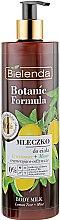 """Духи, Парфюмерия, косметика Молочко для тела """"Лимон и Мята"""" - Bielenda Botanic Formula Body Milk Lemon Tree+Mint"""