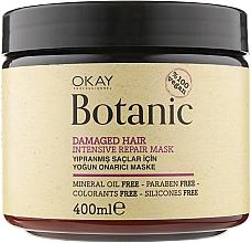 Духи, Парфюмерия, косметика Маска для повреждённых волос - Botanic Damaged Hair Intensive Repair Mask