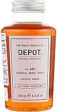 """Духи, Парфюмерия, косметика Гель для душа """"Мистический янтарь"""" - Depot 601 Gentle Body Wash Mystic Amber"""