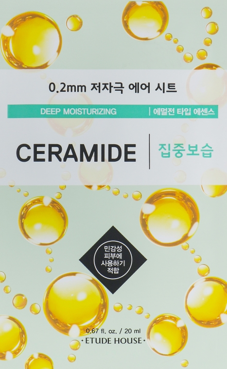 Ультратонкая маска для лица с керамидами - Etude House Therapy Air Mask Ceramide