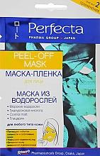 Духи, Парфюмерия, косметика Маска-пленка для лица с водорослями - Perfecta Pharma Group Japan Peel-off Mask