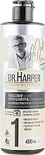Духи, Парфюмерия, косметика Кокосовый крем-шампунь - FCIQ Косметика с интеллектом Dr.Harper Reconstruction Effect Cream Shampoo