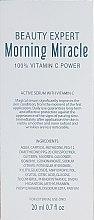 Сыворотка с витамином С - Lambre Beauty Expert  — фото N2