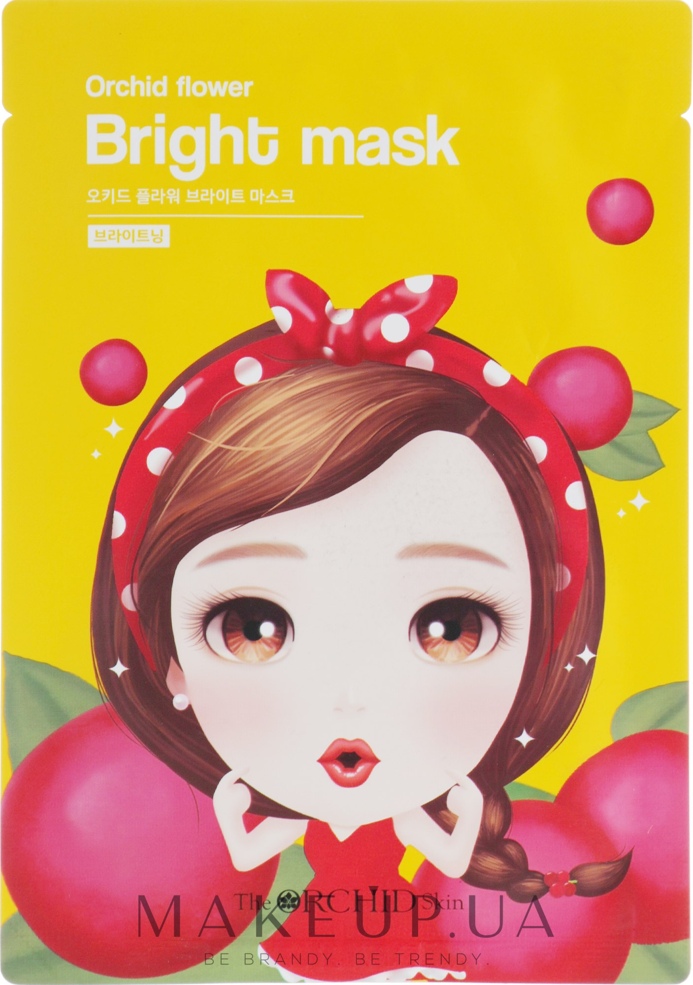 Тканевая маска для лица осветляющая - The Orchid Skin Orchid Flower Bright Mask — фото 25g