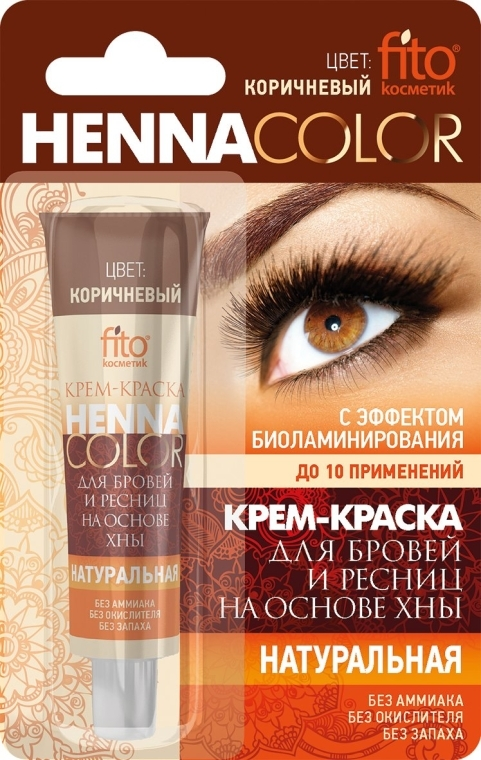 Стойкая крем-краска для бровей и ресниц с эффектом биоламинирования - Fito Косметик Henna Color