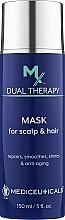 Духи, Парфюмерия, косметика Восстанавливающая антивозрасная маска для волос и кожи головы - Mediceuticals MX Dual Therapy Mask For Scalp And Hair