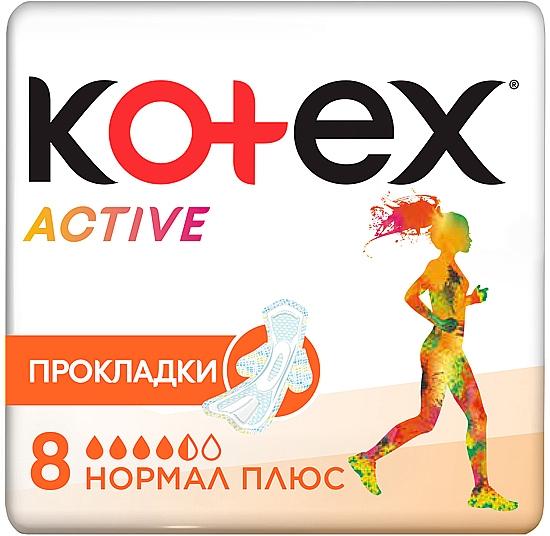 Гигиенические прокладки, 8 шт. - Kotex Active Normal