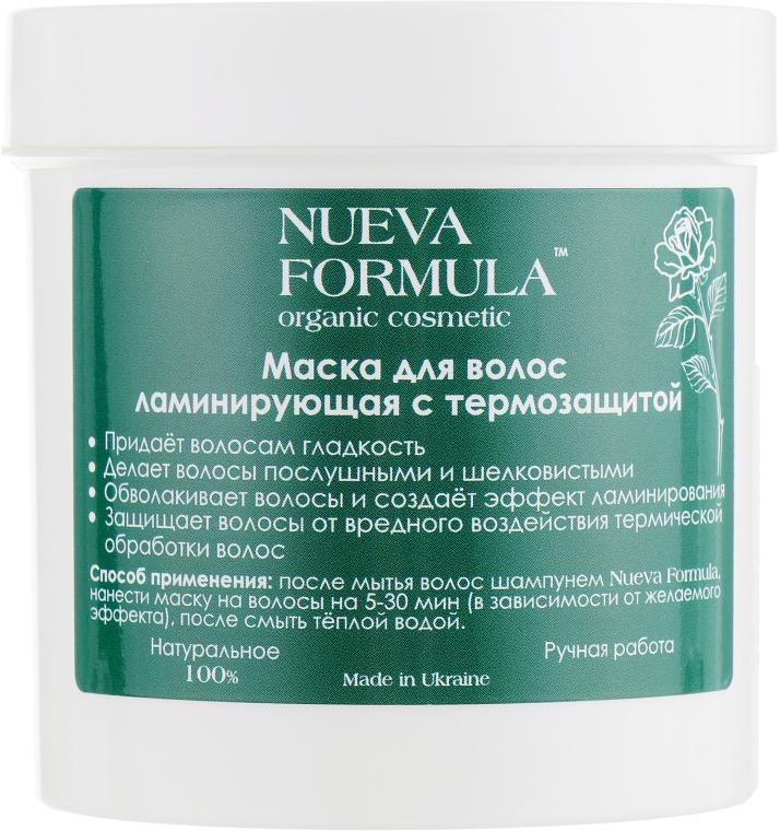 Маска для волос ламинирующая с термозащитой - Nueva Formula