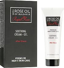 Парфумерія, косметика Чоловічий заспокійливий крем-гель після гоління - BioFresh Rose of Bulgaria For Men After Shave Cream-Gel