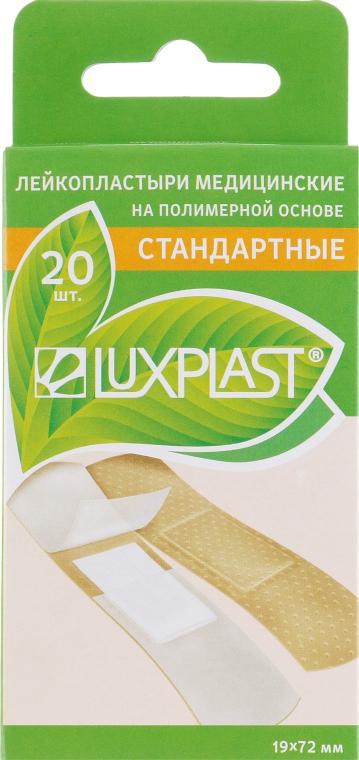 Медицинский пластырь стандартный на полимерной основе - Luxplast
