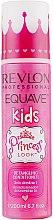 Духи, Парфюмерия, косметика Двухфазный детский кондиционер - Revlon Professional Equave Kids Princess Conditioner