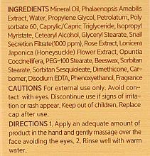 Очищающий крем с муцином улитки - The Orchid Skin Premium Snail Cleansing Cream — фото N4