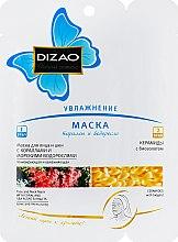 """Духи, Парфюмерия, косметика Маска для лица """"Кораллы и водоросли"""" - Dizao"""