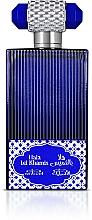 Духи, Парфюмерия, косметика Nabeel Hala Bil Khamis - Парфюмерная вода