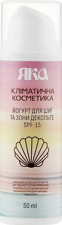 Йогурт для шеи и зоны декольте SPF-15 - Яка