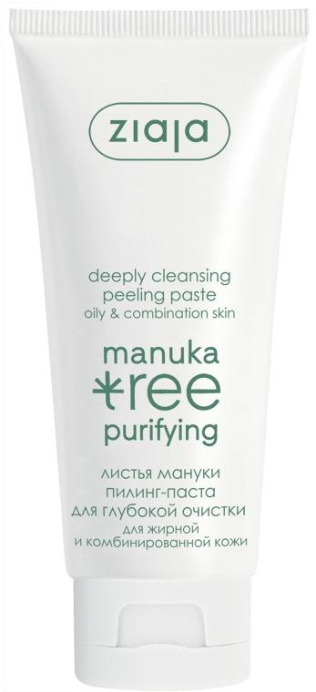 """Очищающая пилинг-паста """"Листья манука"""" - Ziaja Manuka Tree Deeply Cleansing Peeling Paste"""