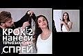 Бальзам для сухого і неживого волосся - Syoss Keratin Hair Perfection — фото N1