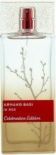 Духи, Парфюмерия, косметика Armand Basi In Red Celebration Edition (TRY) - Туалетная вода