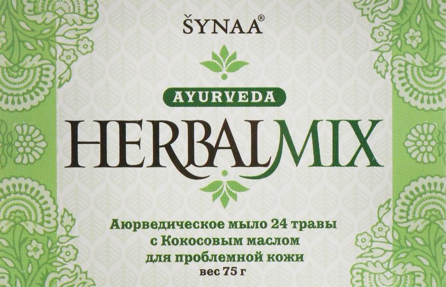 "Мыло ""24 травы"" - Synaa Soap"