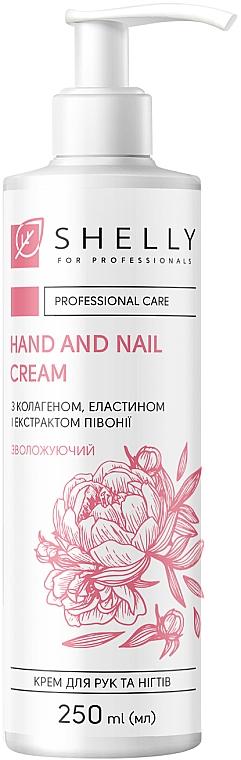Крем для рук и ногтей с коллагеном, эластином и экстрактом пиона - Shelly Professional Care Hand and Nail Cream
