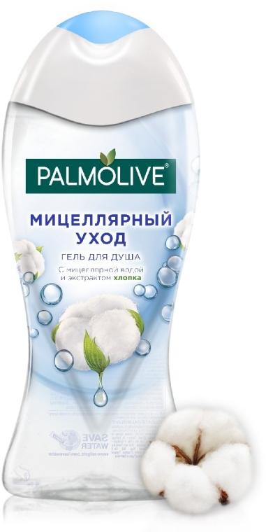 Мицеллярный уход гель для душа с мицеллярной водой и экстрактом хлопка - Palmolive Shower Gel