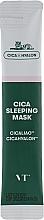 Духи, Парфюмерия, косметика Ночная маска для лица с центеллой - VT Cosmetics Cica Sleeping Mask
