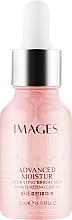 Духи, Парфюмерия, косметика Увлажняющая сыворотка для лица с гиалуроновой кислотой - Images Moisturizing Beauty Liquid
