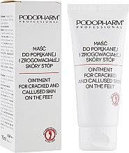 Духи, Парфюмерия, косметика Мазь для потрескавшейся и ороговевшей кожи стоп с 25% мочевиной - Podopharm Professional Ointment for Cracked Skin