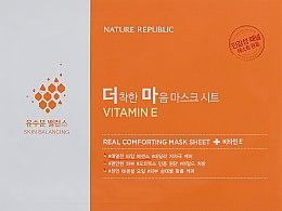 Духи, Парфюмерия, косметика Тканевая маска с витамином Е - Nature Republic Real Comforting Mask Sheet Vitamin E