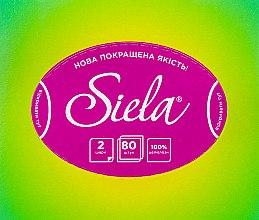 """Духи, Парфюмерия, косметика Салфетки косметические, """"Счастье рядом"""", фиолетово-салатовая упаковка, 80 шт - Siela Cosmetic"""