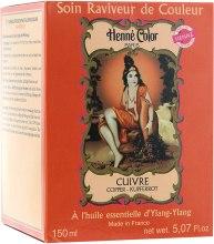 "Крем-маска для волос ""Медная"" - Henne Color Colour Enhancing Mask Copper — фото N2"