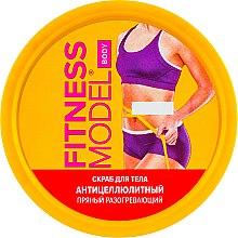 Духи, Парфюмерия, косметика Скраб для тела антицеллюлитный, пряный, разогревающий - Fito Косметик Fitness Model