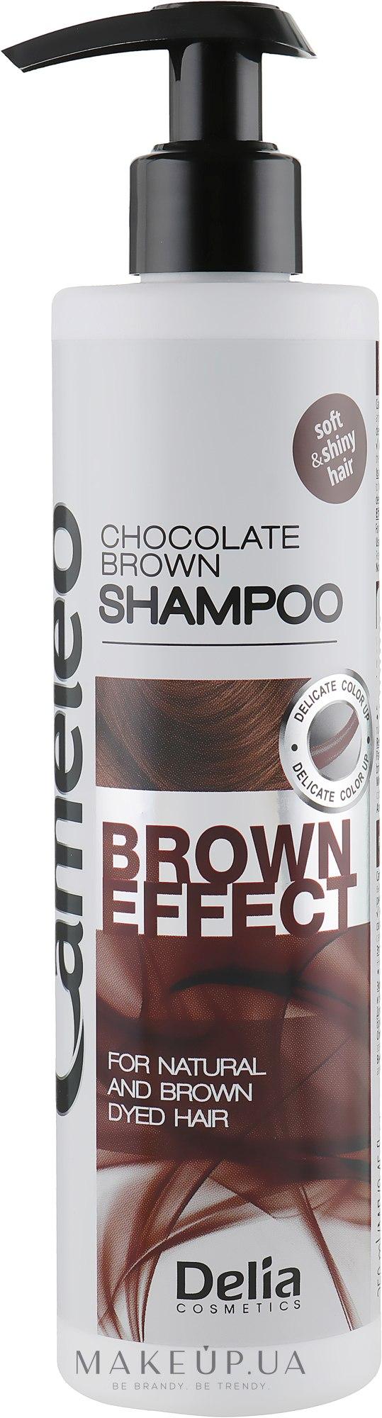 Шампунь с эффектом углубления цвета для коричневых волос - Delia Cameleo Brown Effect Shampoo — фото 250ml