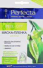 Духи, Парфюмерия, косметика Маска-пленка для лица - Perfecta Pharma Group Japan Peel-off