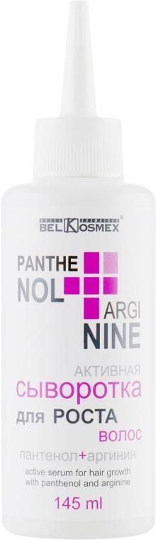 Активная сыворотка для роста волос - BelKosmex Panthenol+Arginie Serum