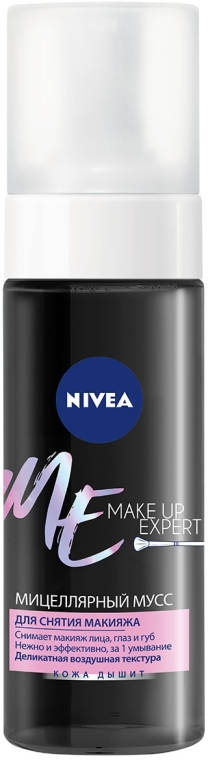 Мицеллярный мусс - Nivea Make-up Expert