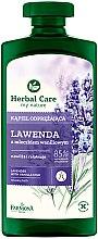 """Духи, Парфюмерия, косметика Гель-эмульсия для ванны и душа Лаванда и """"Ванильное молочко"""" - Farmona Herbal Care Lavender with Vanilla Milk"""
