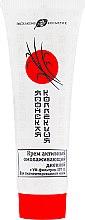 Духи, Парфюмерия, косметика Крем омолаживающий дневной SPF-12 - Эксклюзивкосметик Японская Коллекция