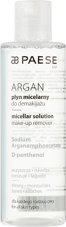 Мицеллярная вода - Paese Micellar Solution Make-up Remover