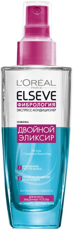 """Экспресс-кондиционер """"Двойной эликсир"""" для волос лишенных густоты - L'Oreal Paris Elseve Conditioner"""