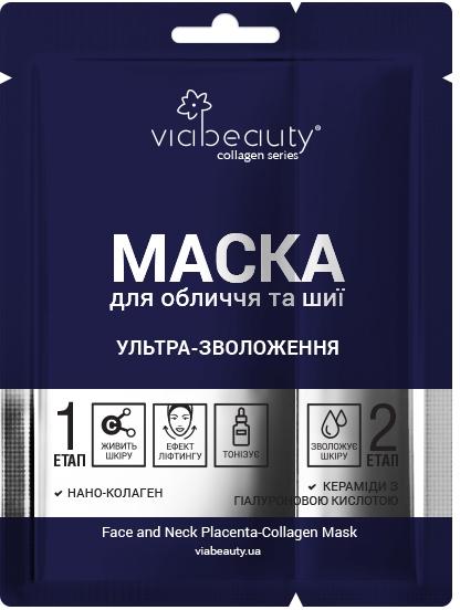 Маска для лица и шеи, нано-коллаген и гиалуроновая кислота - Via Beauty Face And Neck Placenta-Collagen Mask