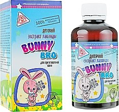 """Духи, Парфюмерия, косметика Детский экстракт лаванды для приготовления ванн """"Bunny Bro"""" - Лаборатория Доктора Пирогова"""